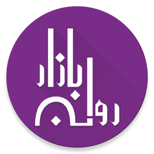 OLX Pakistan - Best Shopping App