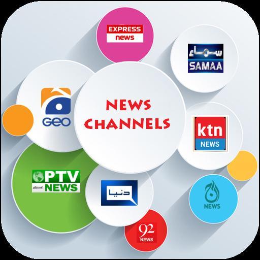 Pakistani News Channels - Best News App