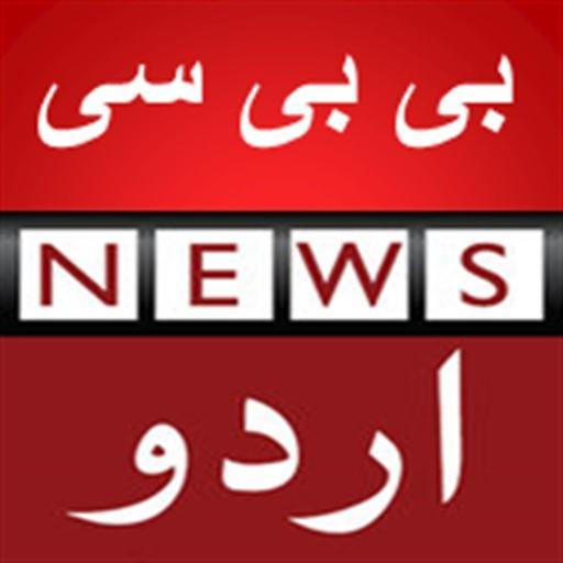 Urdu news paper - Best News App