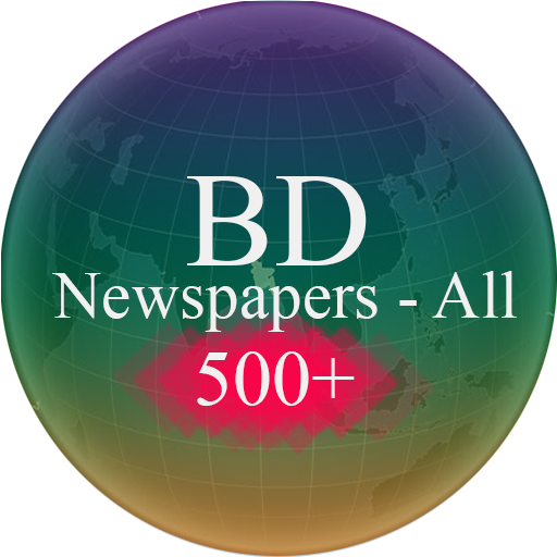 Bangla Newspaper Apps – Bangla News - Best News App