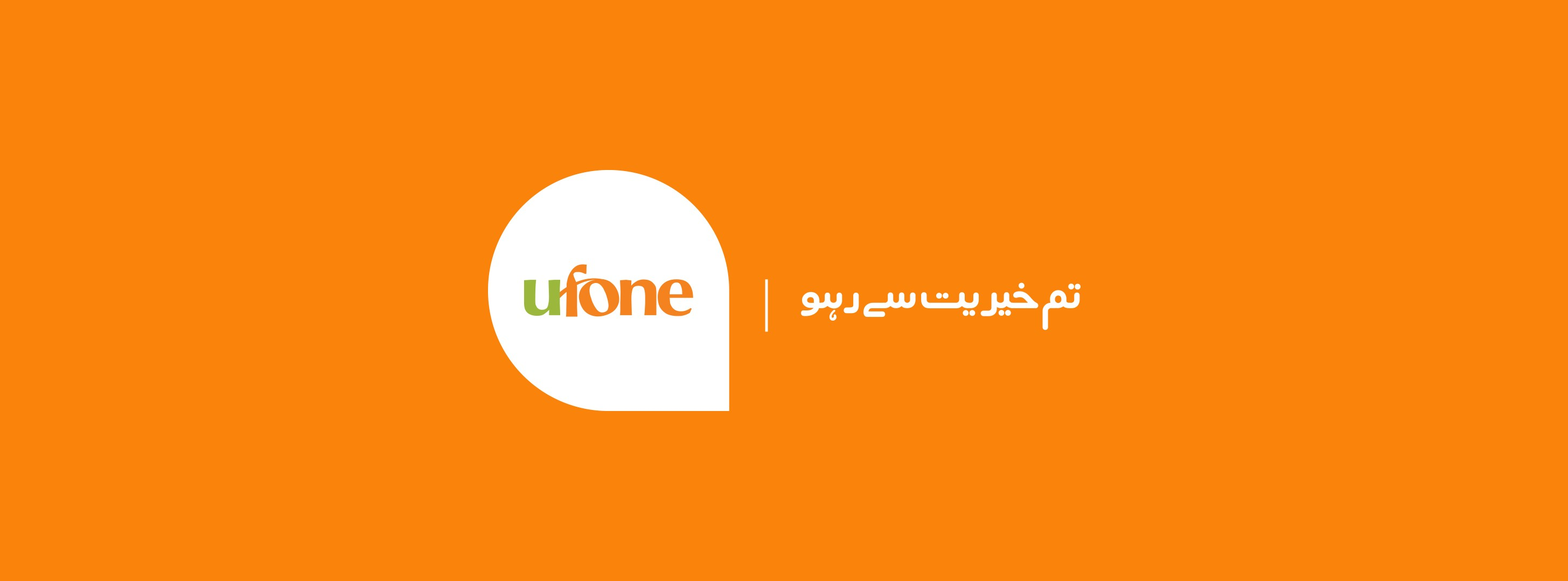 Ufone Work from Home Bundle