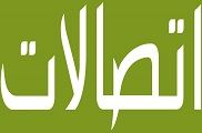 Call Rate to France from Saudi Arabia Etisalat