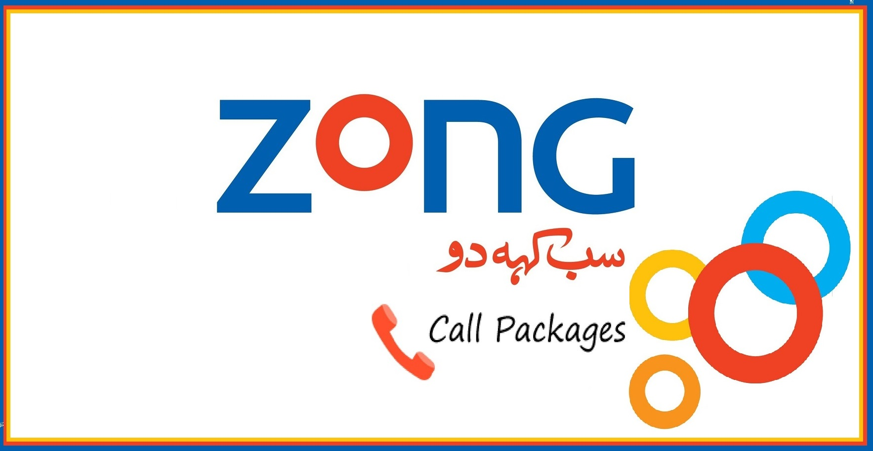 How can I check my remaining minutes on Zong?