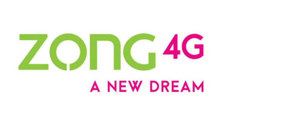 How to Check Zong Sim Owner Name