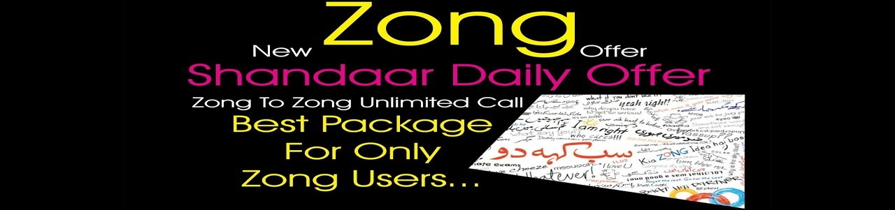 Zong Shandaar Daily Package - Complete Codes and Details