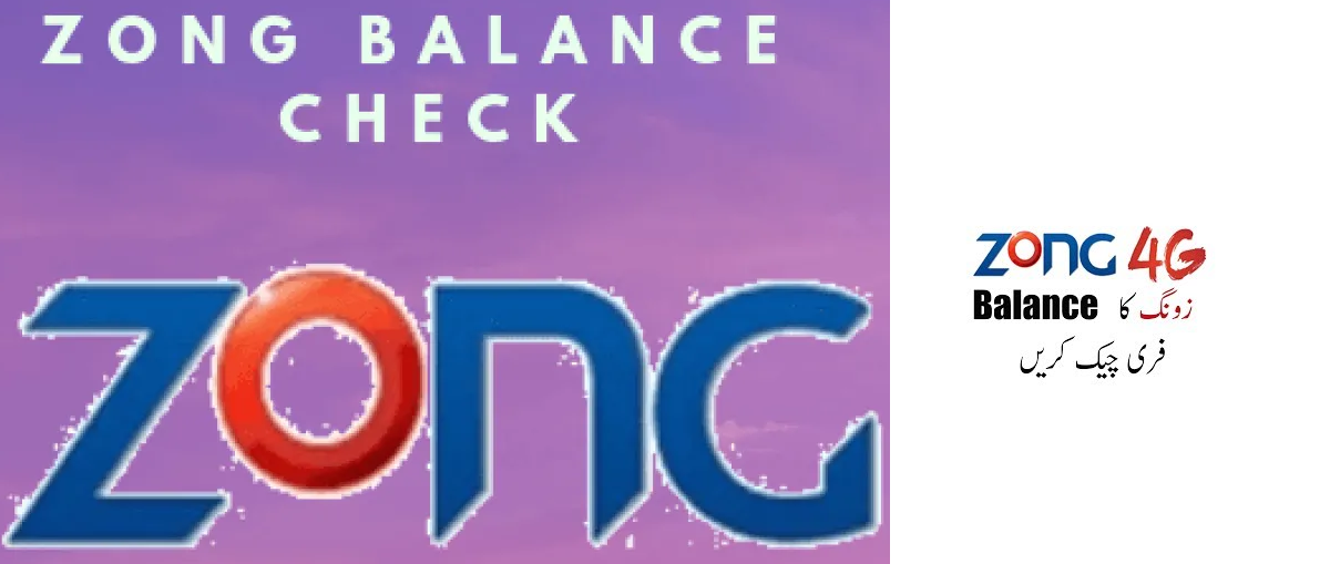 Zong Balance Check - How to Check Zong Balance Code