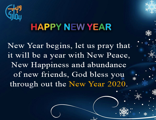 New Year Sms 2021 Happy New Year Wishes Greeting Quotes
