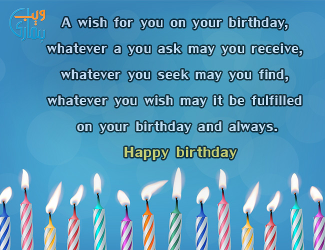 Birthday Wishes Best Messages Wishes Sms Quotes