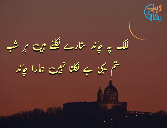 ramadan sms messages whatsapp ramadan sms quotes wishes