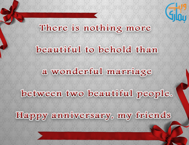 Anniversary Sms Messages Anniversary Sms Quotes Wishes Mobiles Text Sms