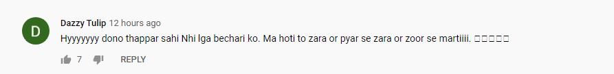 Jalan Main Character Nisha Gets Slapped twice