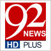 Express TV News Live Streaming Watch Free in Pakistan