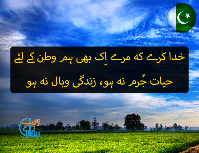 Main Aisi Mohabbat Karta Hoon - Love / Romantic Poetry : Hamariweb com
