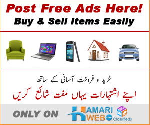 Hamariweb.com Classifieds