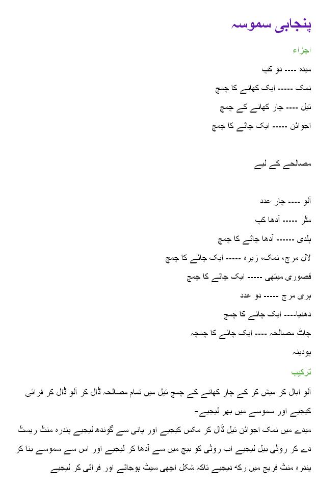 name faiza wallpapers