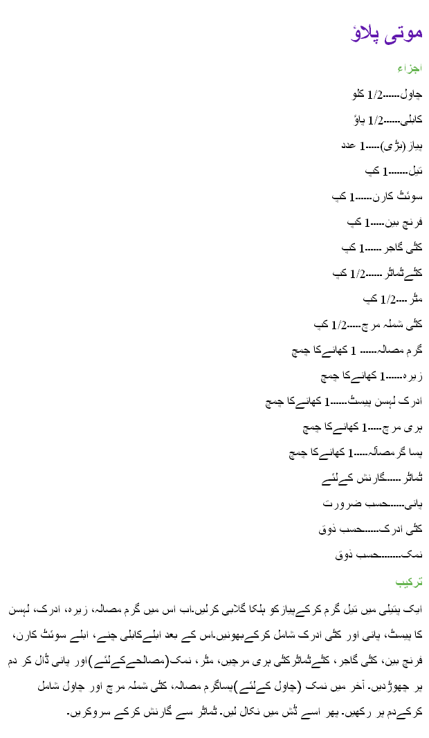 nine patterns of essays