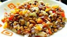Diet Lobia Salad Recipe Cook With Hamariweb Com