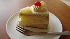 Pineapple cream pastry