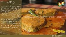 Surmai Fish Curry