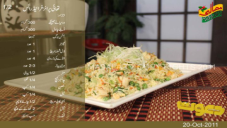 Thai Prawn Fried Rice