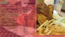 Rani Pasand Roast
