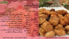 Tandoori chicken popcorn