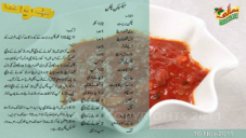 Mexican foods urdu recipes pakistani cooking chines italian indian mexican chicken views 5449 view recipe forumfinder Choice Image