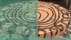 Chocolate Twix cake