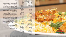 Bbq Chicken Biryani Recipes In Urdu English