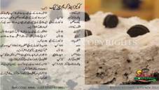 Cookies and Cream Cheese Cake By Shireen Anwar