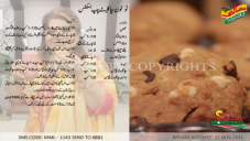 Biscuit Recipes In Urdu English Easy Cooking Recipes