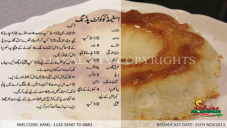 Steamed Coconut Pudding By Shireen Anwar