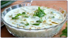 Bhindi ka raita (Okra yogurt): Very Special recipe