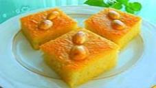 Tukish Semolina Cake