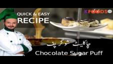Chocolate Sugar Puffs Recipe