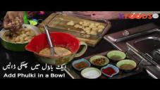 Adrak Tarka Phulki Recipe