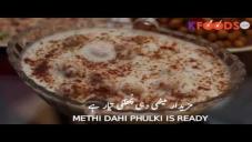 Meethi Dahi Phulki Recipes