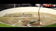 Chicken Corn Soup Recipe in Urdu & Hindi