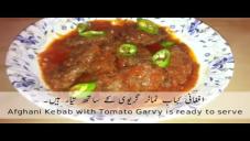 Afghani Kabab With Tomato Gravy