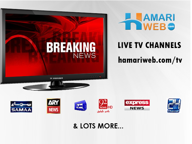 Bol News Live Streaming - Watch Bol TV Live Online
